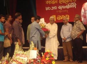 Kamal Lohani Birthday