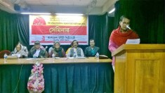 Divisional seminar at chittagong