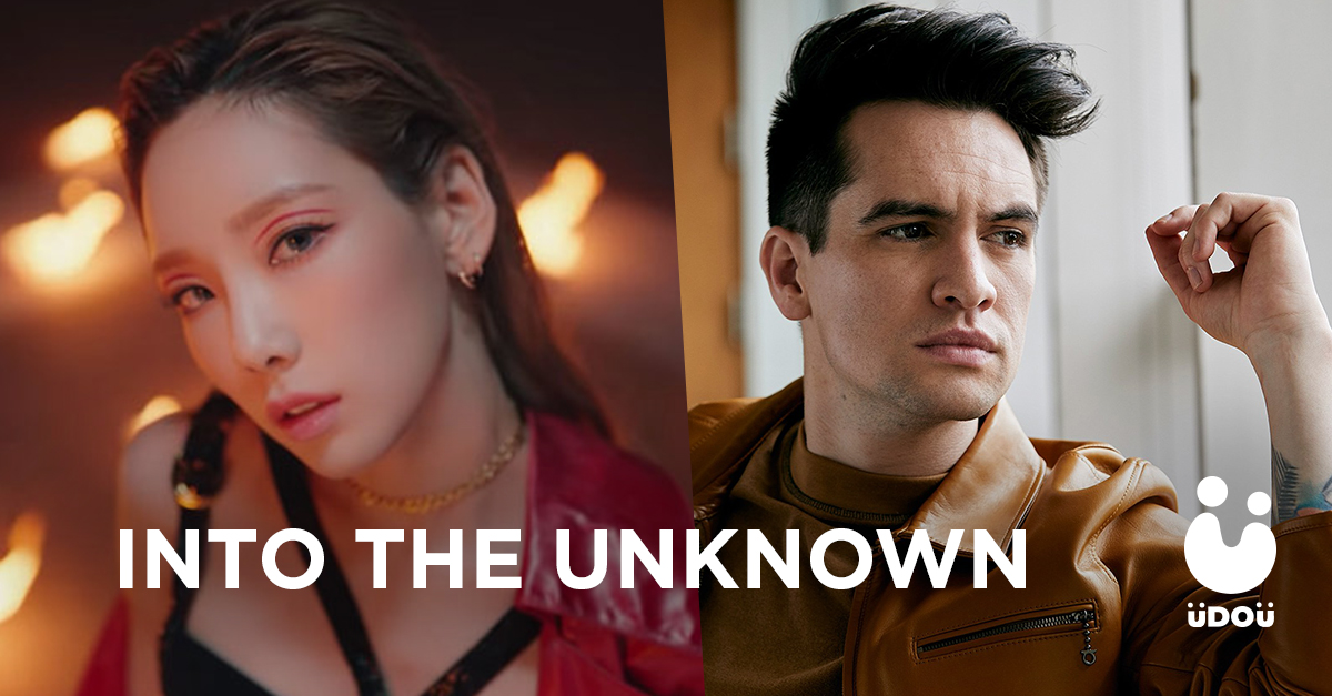 Brendon Urie and TAEYEON Sing 'Into the Unknown' Frozen 2 U Do U Header