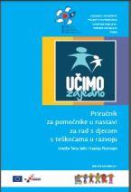 naslovnica_ucimo_zajedno