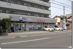熊本市議選 上田 芳裕 候補 選挙事務所