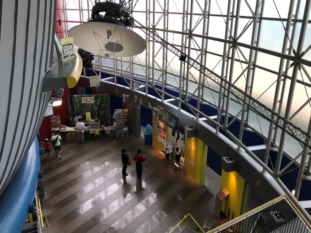 多摩六都科学館