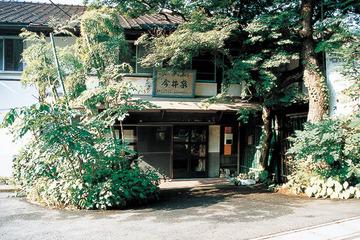 今井家旅館