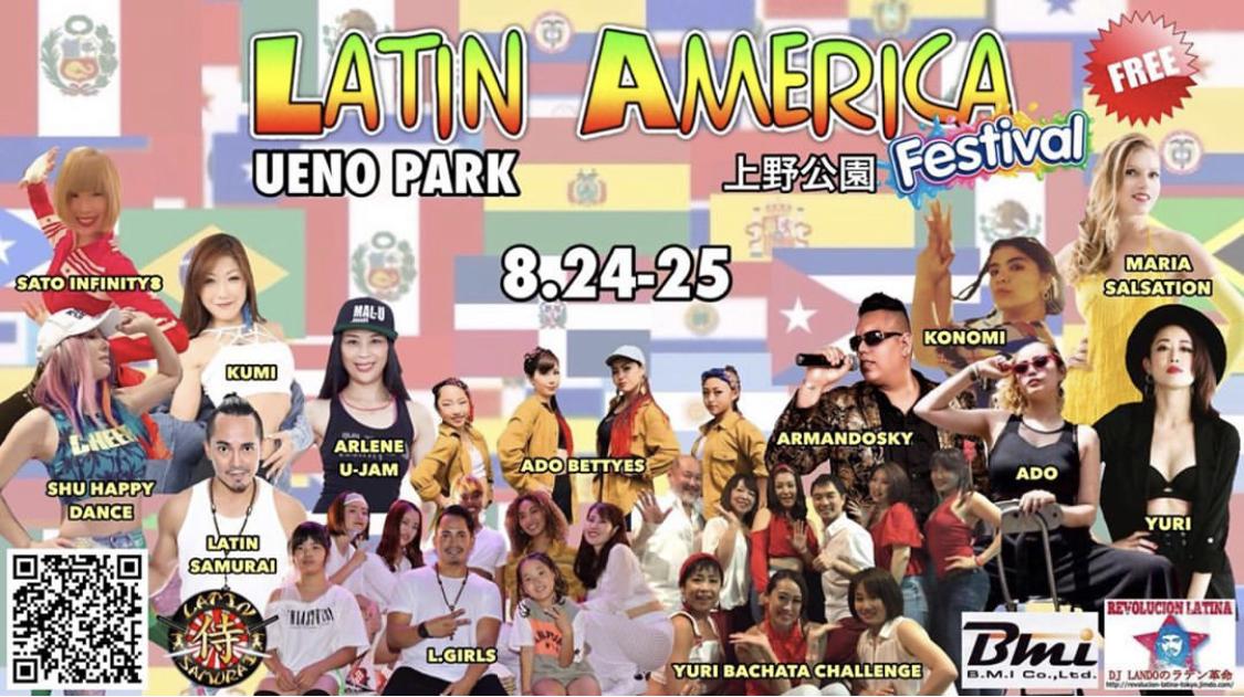 第4回ラテンアメリカフェスティバル in 上野公園2019