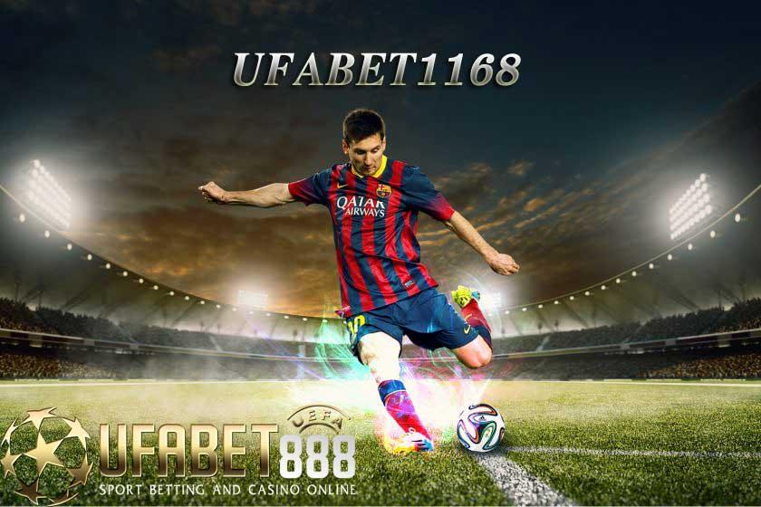 ufabet1168