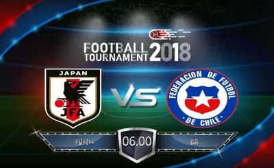 วิเคราะห์ฟุตบอล โคปาอเมริกา แข่งที่บราซิล : ญี่ปุ่น VS ชิลี