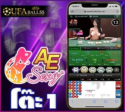 AE-Sexy-01