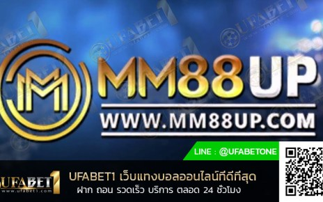 MM88up