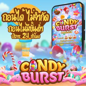 Candy Burst