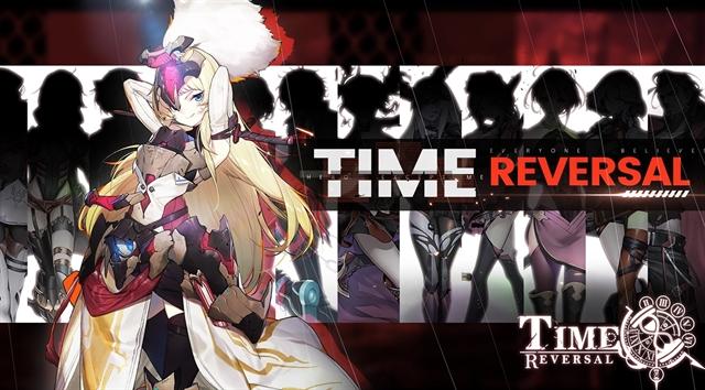 รีวิวเกมมือถือ TIME REVERSAL