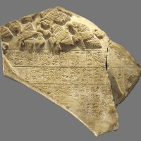 Stele of Vultures 13000 BC 200x200 Ancient Sumerian Anunnaki Gods From the Sky