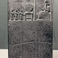 Sumerians and the Annunaki Cuneiform Granger 200x200 Ancient Sumerian Anunnaki Gods From the Sky