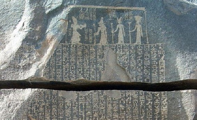 Dwarfish Figures In Ancient Egyptian Hieroglyph Stone