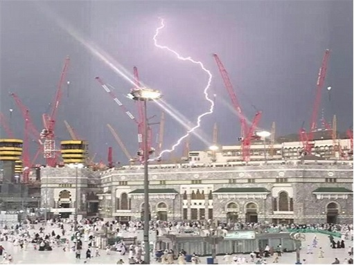 The 'Ark Of Gabriele' apparently caused a massive plasma storm killing many whilst attending the Mecca for prayer services.