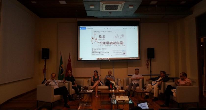 """Dia das Nações Unidas para a Língua Chinesa: Pré-Lançamento do livro """"Opiniões de Acadêmicos Brasileiros Sobre a China"""""""