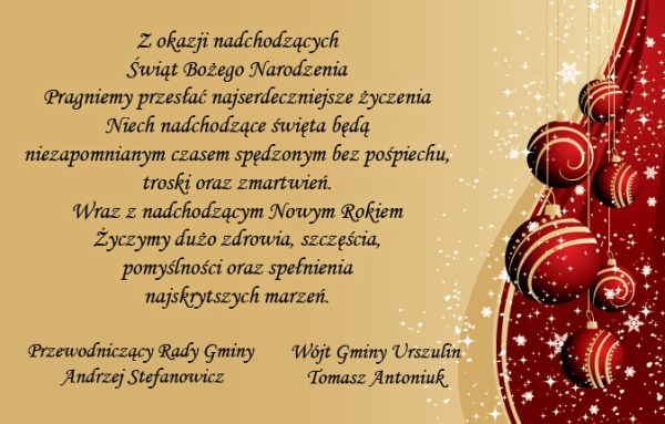 christmas_card_ug