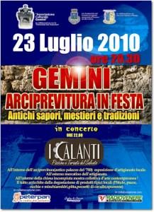 gemini2010