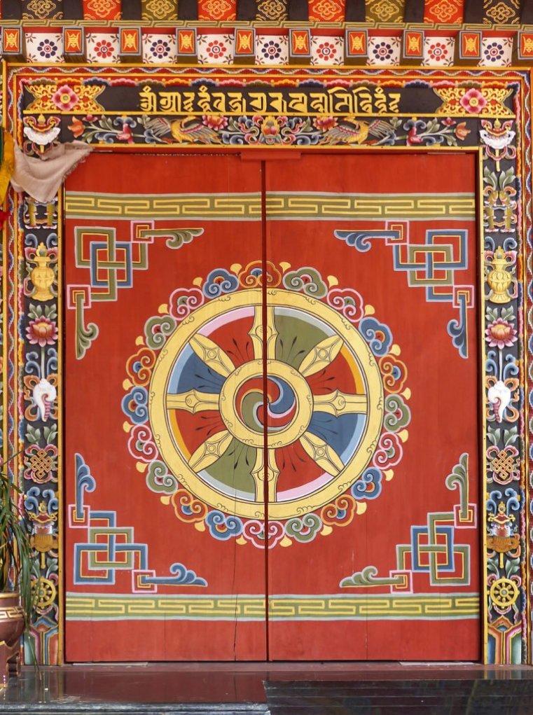 Traditional decorative entry detail, Trashigang, East Bhutan