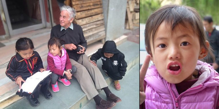 Self,  adopted by local kids, old Thimphu