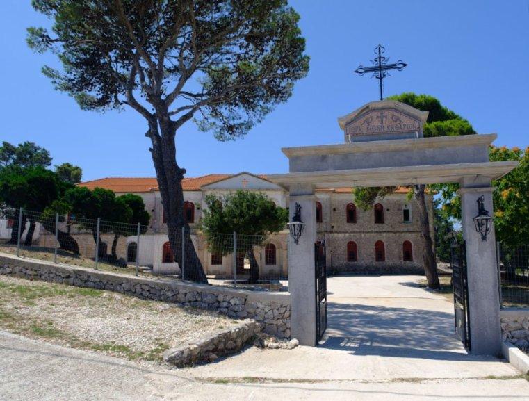 The monastery of Katareon