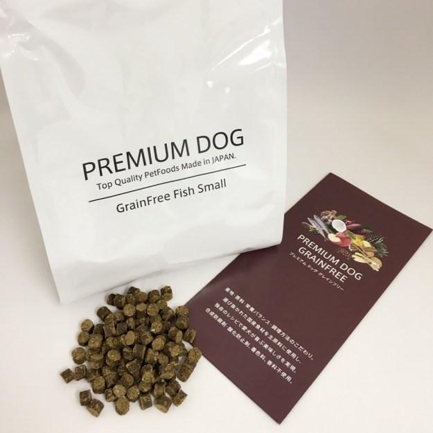 premium-dog-grainfree-fish001