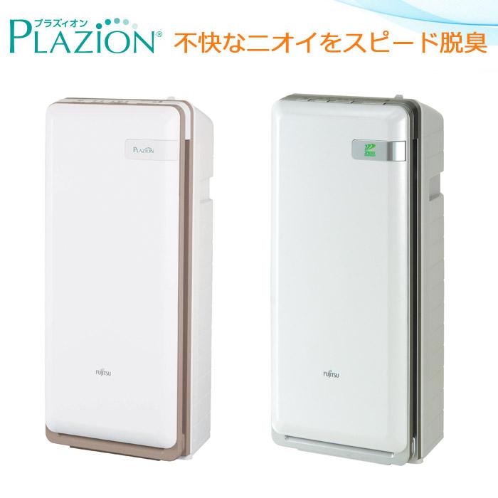 ペット用脱臭機プラズィオン「HDS-302G」「HDS-3000G」のご紹介