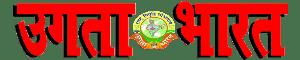 Ugta Bharat Logo