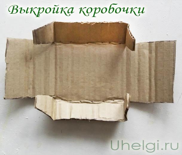 002 коробка ручной работы из гофрокартона
