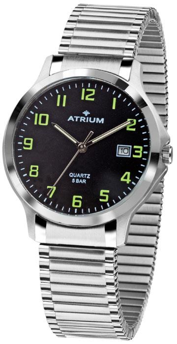 Atrium A12-51