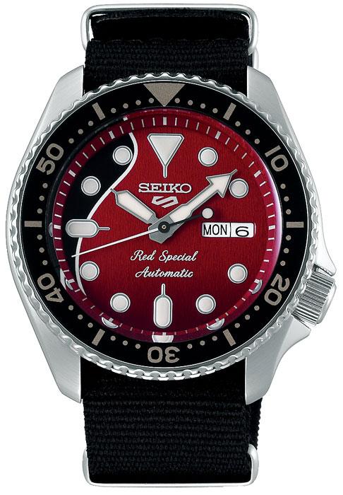 Seiko SRPE83K1 Brian May Limited Edition