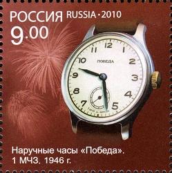 Pobeda Uhr aus dem Jahr 1946.