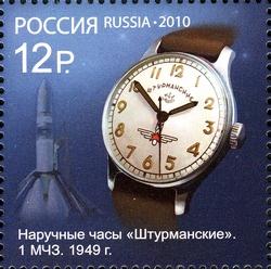 Sturmanskie Uhr aus dem Jahr 1949.
