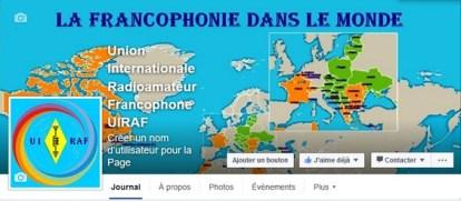 Banniere UIRAF-Facebook