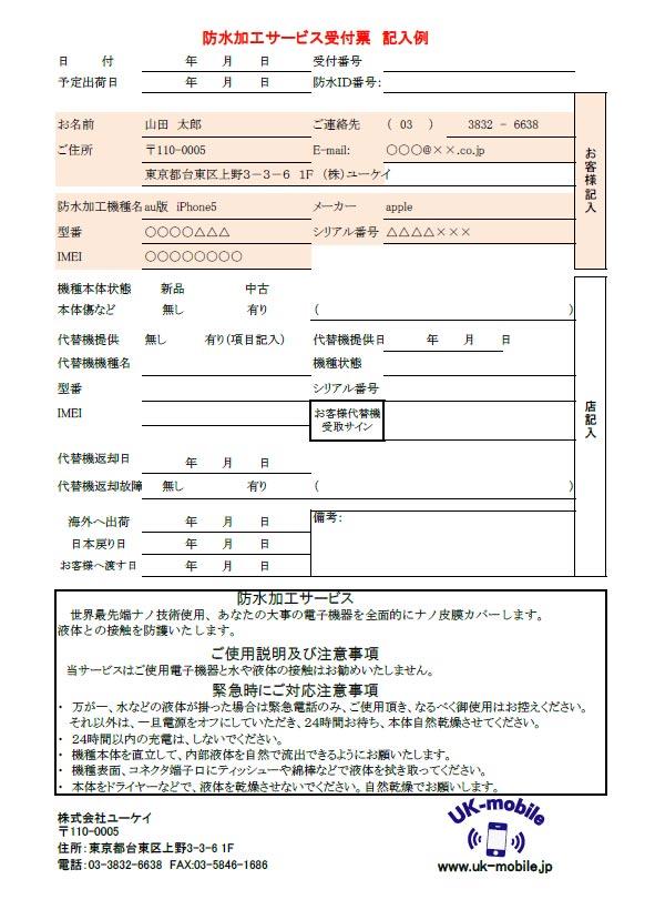 pdf_sample