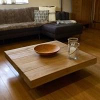 Square Floating Oak Coffee Table | Buy Oak Tables Online ...
