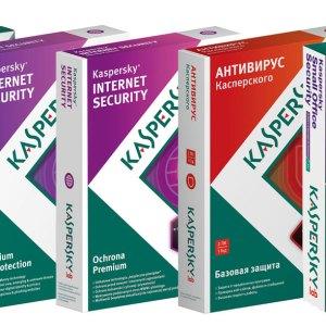 antivirus-kasperskogo