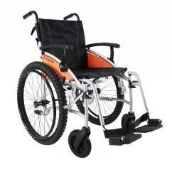 Wheel Chair In Delhi Outdoor Lounge Sale Van Os Excel G Explorer At Low Prices Uk Wheelchairs