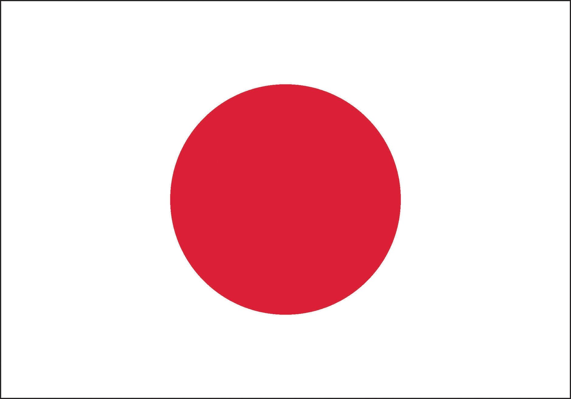 https://i0.wp.com/www.uk.emb-japan.go.jp/en/embassy/embassy/Japanese_flag_print.jpg