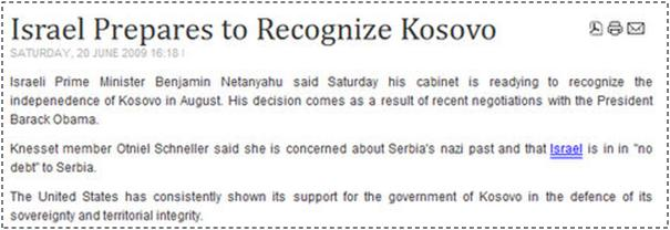Another Palluxo.com hoax; now about Israel recognizing Kosovo's Independence