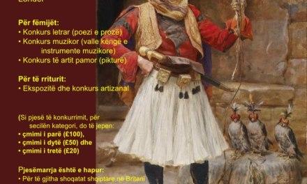 <!--:sq-->Dita Shqiptare në Londër – 5 maj 2013<!--:-->