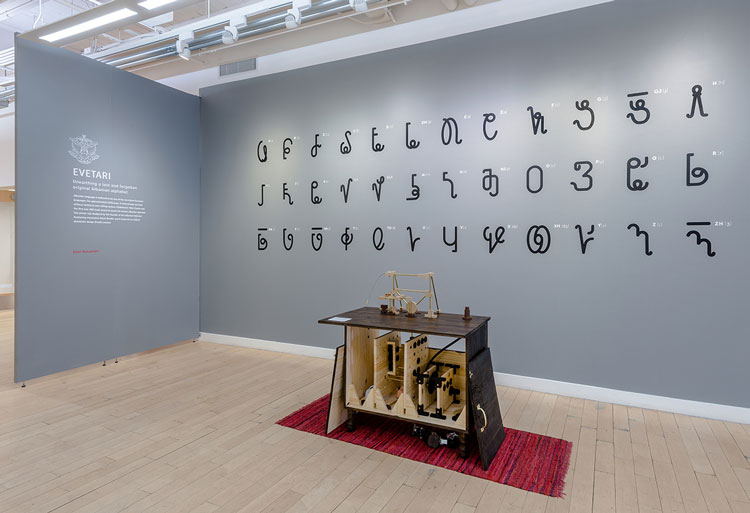 Evetari: first ever Albanian alphabet being published in 1844, which was designed by Naum Bredhi.