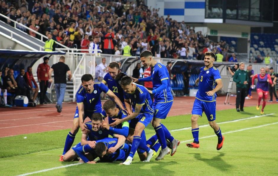 "Kosovo U-21 celebrate a goal against the Turks at ""Fadil Vokrri"" in Prishtina, 11 June 2019"