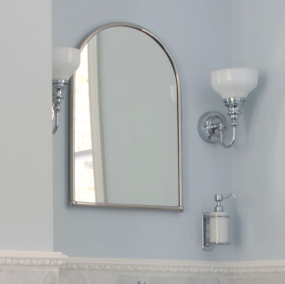 Burlington Arched Framed Mirror  UK Bathrooms