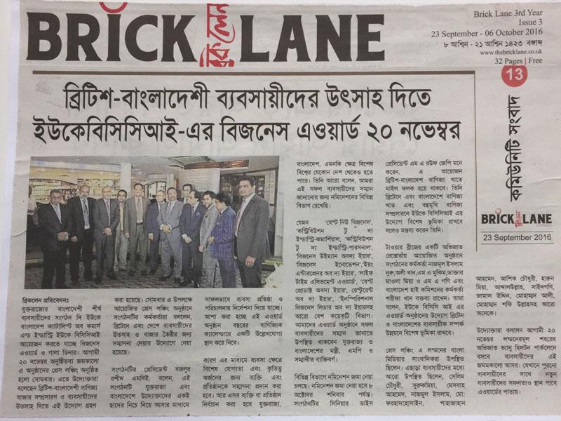 Brick Lane_press conference