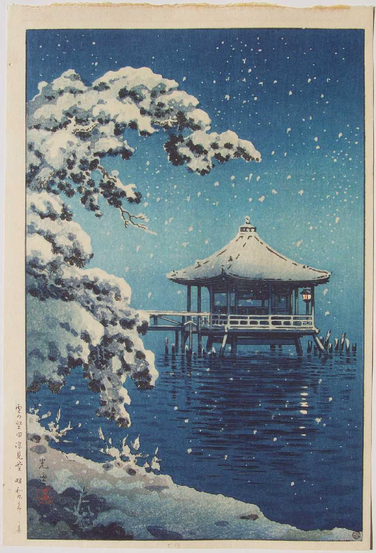 Ukiyoe Gallery