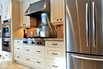 ukon appliance repair inc