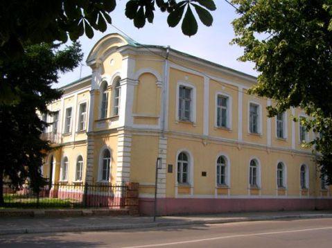 Дом Терещенко, Глухов