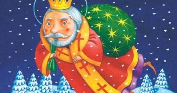 Свято  Миколая / Saint Nicholas
