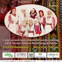 Chair Dance Ritual Song Mid Century Side An Evening With Rozhanytsia Ukrainian Winnipeg Come Out And Enjoy A Beautiful Summer Join Us To Learn More About Ancient Rituals Traditions Of
