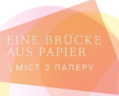 Literaturprojekt und deutsch-ukrainisches Schriftstellertreffen vom 10. bis 12. November 2016 in Dnipro